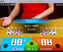 オンラインカジノで月100万勝つ方法教えます スマホかパソコンだけで簡単に儲けたい方向け