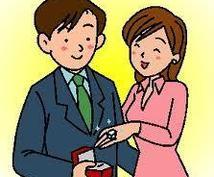 気になるお相手の攻略法を 占いをもとにお教えします ♥ お相手の お誕生日 性別 だけでOK! 婚活 恋活に ♡
