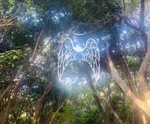 あなたの悩みに心の奥まで寄り添います 天の存在とチャネリングし、貴方へ光のメッセージを届けます。