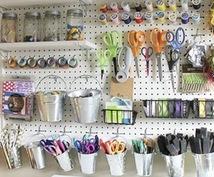 整理整頓したい方へ、収納方法を教えます。