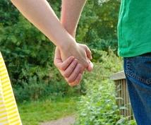 相性鑑定します★パートナー相性★ビジネス相性★親子相性など、あなたの人間関係を四柱推命でズバリ鑑定