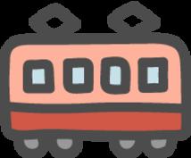 120円で最長500キロ以上の旅をする方法教えます 【日帰りで鉄道の旅がしたい方におすすめ】