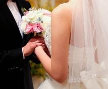 本音にせまる♡本気で結婚したい人を応援します 40歳で結婚、高齢出産したセラピストによる婚活セラピー