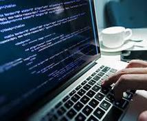 パソコンのトラブル助けます パソコン関係の相談にのります(ソフトウェア)。
