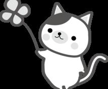猫についての相談に乗ります 初めて猫を飼う方、なんでも相談乗ります!