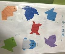 簡単に作れる折り紙を教えます!