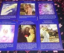 オラクルカードでリーディングします 天使さんからあなたに必要なメッセージをお伝えします♪