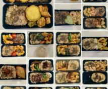 ボディーメイク「ミールプレップレシピ」を紹介します タンパク質を中心とした低GI値ランチパック!!