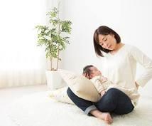 子育ての悩み、保育者・保護者目線でお応えします 現役保育士 and 1児ママ、育児奮闘中⑅︎◡̈︎*