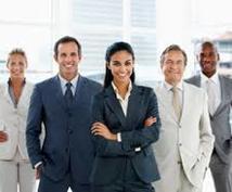 就職・転職の相談にのります 就職・転職で不安のある人、外資系企業・海外で働きたい人へ