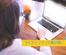 0.8円で多ジャンルのライティングに対応します 今なら1文字0.8円!2000文字の記事に対応します!
