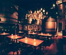 居酒屋からリッチなお店まで!素敵な飲食店紹介します 飲み会、謝恩会、歓送迎会の幹事様へ