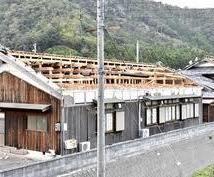 天災被害に関する保険請求のサポートします 保険金請求サポート。台風、地震被害に遭われた方々の保険請求