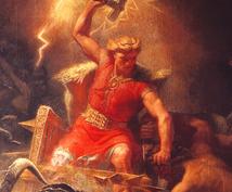 期間限定価格★障壁を砕くエネルギーをお送りします 北欧神のパワー【トールハンマー】オプションで伝授も承ります