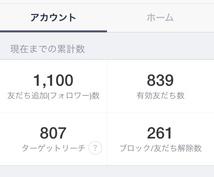 占い師、カウンセラー向け0円集客法教えます 0円でできるLINE@への集客方法を教えます。