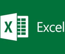 EXCELデータ入力代行します データ量の大きいものでも必ずやり遂げます!大歓迎!