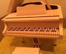 楽譜に読み方を書きこみます ♪現役ピアノ講師が楽器演奏をサポート