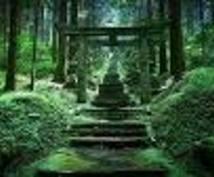 霊感霊視鑑定&除霊&退治 なんでも承ります