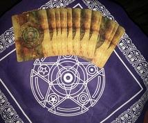 カードリーディングでメッセージをギフトします 魔女の血を受継ぐシャーマンハーフのインスピレーション鑑定