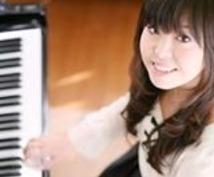 ピアノレッスン電話で受け付けます!