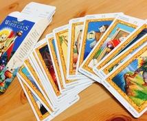 お悩みにしっかりと丁寧にお応えします 【フルデッキ使用】カード開示有、ボリュームたっぷり回答*。