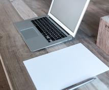 SEO対策バッチリ!さまざまな記事制作します プロのライターがSEO最適化を考えて記事制作致します!