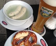 南ドイツ 旅行中のチケットの取り方など実際の経験に基づいて教えます。