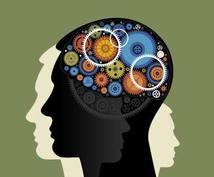 あなたの能力やどんな性格が強調されているかみます ご自分の性格の再確認や能力を知りたい方にオススメ