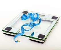 満腹&低カロリーのヘルシー献立を1週間作成します きちんと食べて健康的に痩せる♪を管理栄養士歴20年がサポート