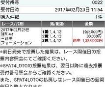 浦和競馬専門予想で第6レース予想します 9月22日限定浦和第6レース!