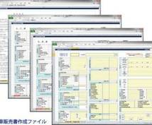 Excelでご希望のデータを作成いたします 格安ですが納得いくデータをお作りします。