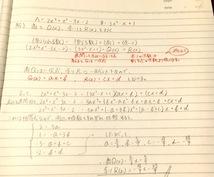 夏休みの宿題手伝います 【中学数学〜高校数学】答えをみても分からない!