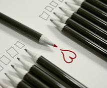 """あなたへの""""愛の言葉""""を届けます 心に優しい言葉が欲しいときにどうぞ。"""