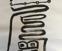 恋愛成就【秘伝・縁結び護符】強力な護符製作します 【情報空間の縁起書き換え】による運命変更を強力にする護符