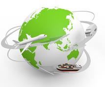 【初心者でも輸入ビジネス】 価格差30%以上!10種類の厳選商品をご紹介します!作業シート無料配布中