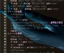 1クリックできるソフトまたはノウハウを提供します ♥SNS、ウエブ上からデータ出力できるツールを作ります。
