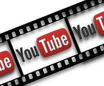 YouTube動画の効果的なタイトル設定を教えます 爆発的な再生回数を呼び込むためのタイトルライティングの極意
