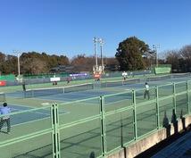 硬式テニス全般のアドバイス、戦略を教えます 硬式テニスが上達したい方。試合に勝ちたい方。悩んでいる方。