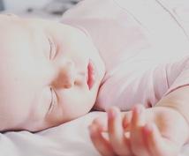 夜泣きや寝かしつけに悩んでいる方へアドバイスします 生後3ヶ月の赤ちゃんが夜通し寝れるスリープ1dayアドバイス