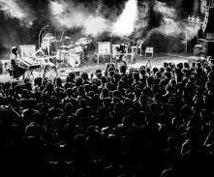 ギタリストでライブ成功!までの流れを教えます 元バンドマンが詳しく教えます。ライブ経験多数!