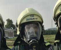 消防士を目指す方へのアドバイスをさせていただきます 筆記試験勉強法、消防士に必要な体力、知識