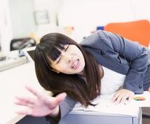 30代女性で退職・転職したい方の力になります 会社を辞めたい30代女性もう迷わないで退職してください