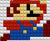 写真・ドット絵をピクセル大きめのレゴ風の画像に変換します!