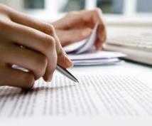 サブページ品質改善の為の記事追加(加筆)をします サブページ及びTOPページの上位表示達成の為に!