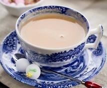 一生ハマる紅茶ブランド教えます 紅茶専門店より自宅でずっと美味しく作れるようになりたい方へ