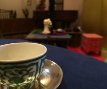 煎茶道についての質問に答えます。