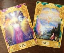 星とカードの併せ読みであなたのお悩みにお答えします 【緊急鑑定歓迎】占星術とカード5種でフル鑑定