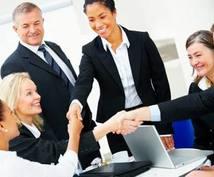 集客0、勧誘しないビジネスを提供します ネットビジネスでつまづいている方や初心者向け