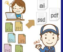 印刷入稿データ(ai pdf eps)に変換します 印刷通販を利用して入稿したい方へ