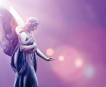 セラフィムレイ致します アースエンジェルに熾天使が力を貸したいと願っています